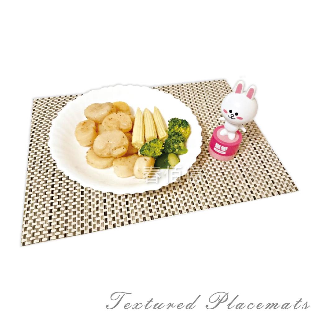 派樂 時尚編織餐墊 (1入) 桌墊 盤墊 杯墊 隔熱墊 餐具墊 西餐墊 防滑墊 防刮墊