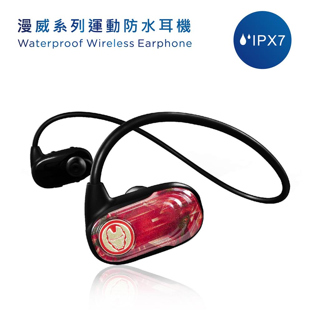 達墨 TOPMORE 漫威系列 IPX7防水運動無線耳機-鋼鐵人款