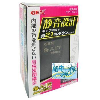 日本GEX新極靜打氣機-1000SB單孔特價
