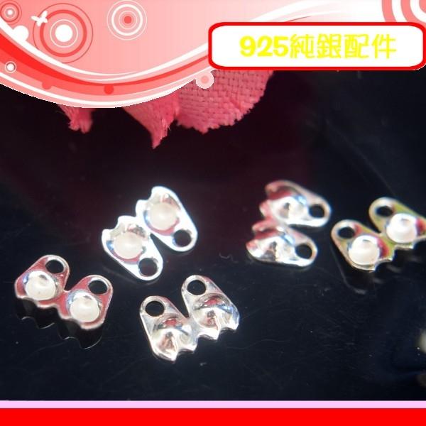 銀鏡DIY S925純銀配件/鮑魚扣包線扣夾尾扣項鍊手鍊收尾器5*3.5mm-迷你版~適合手作串珠/蠶絲蠟線