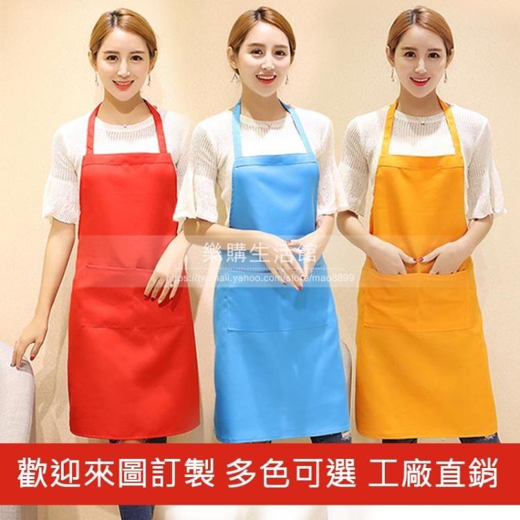 廣告圍裙/超市工作服【單圍裙可訂製LOGO】LG-10086
