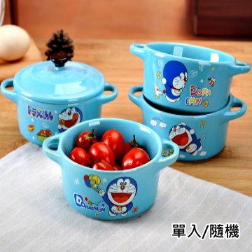雙耳陶瓷碗 創意卡通雙耳烘焙陶瓷碗 藍色 【易奇寶】