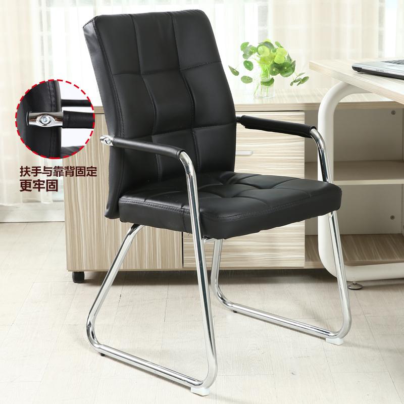 回形腳辦公椅子電腦椅家用簡約座椅網吧宿舍弓形職員椅會議椅tw
