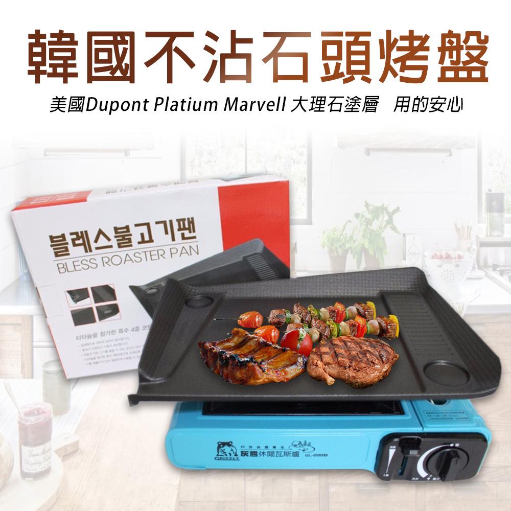 韓國排油不沾石頭烤盤中秋烤肉烤魚不沾黏少煙好清洗