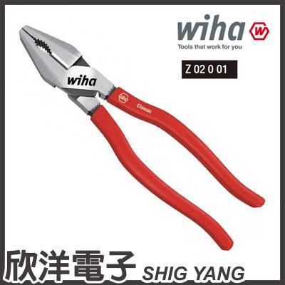 德國Wiha經典強力鋼絲鉗225mm Z02 0 01 Z02001 26715