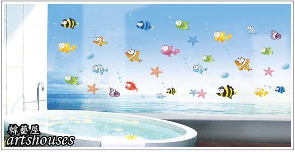 AAY618海洋魚世界環保創意壁貼