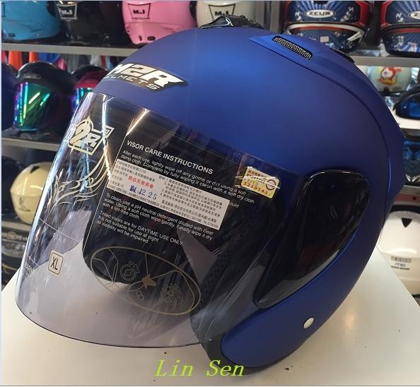 M2R安全帽318素消光藍