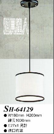 布罩餐桌燈64129家庭/咖啡廳/居家裝飾/浪漫氣氛/藝術/餐桌/燈具達人