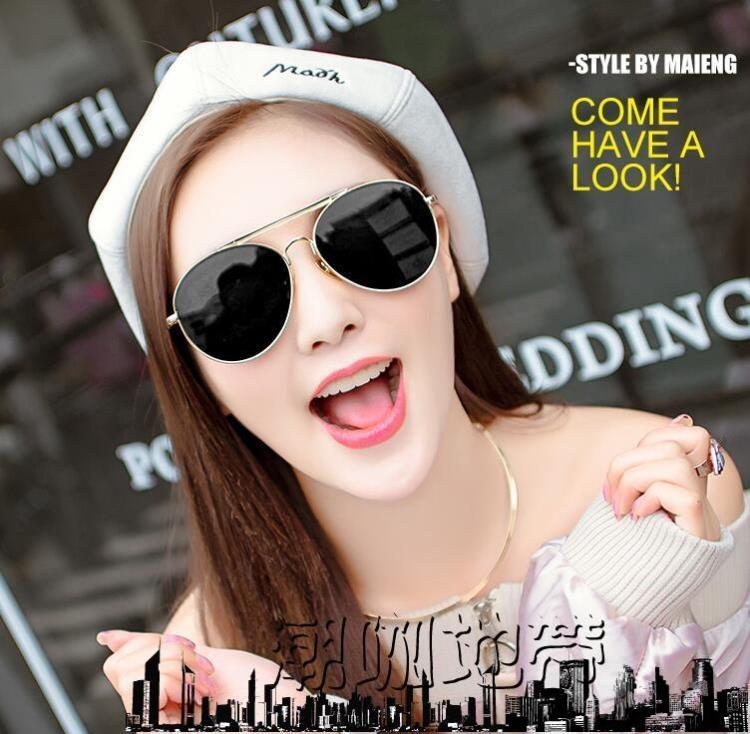 太陽眼鏡韓國太陽鏡眼睛墨鏡男個性潮咖地帶潮咖地帶