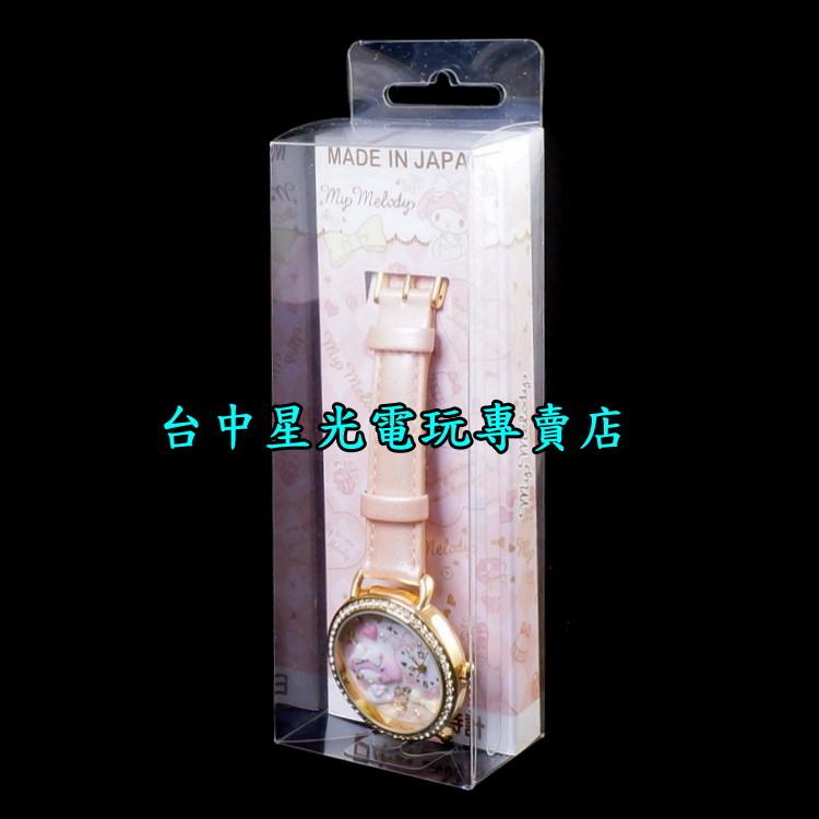 【日本製】日本限定 美樂蒂 Melody 手錶 糖果錶 薔薇粉紅 兔兔玩偶時光【MJSR-M07】台中星光電玩