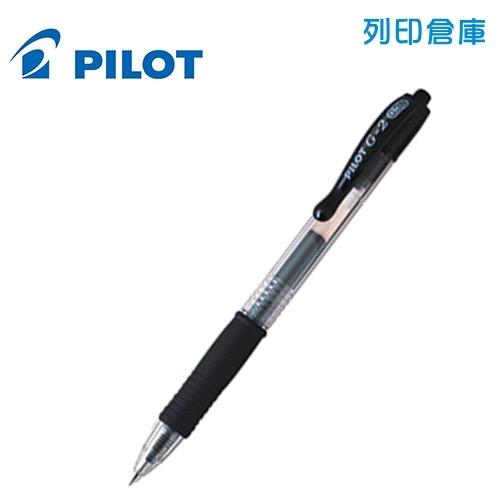 PILOT 百樂 BL-G2-38 黑色 G2 0.38自動中性筆 1支