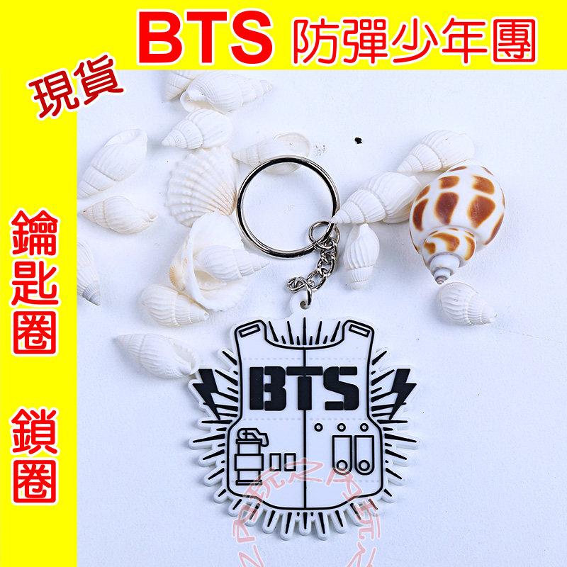 BTS防彈少年團鑰匙圈鎖圈E232-BTS玩之內平價韓國韓團
