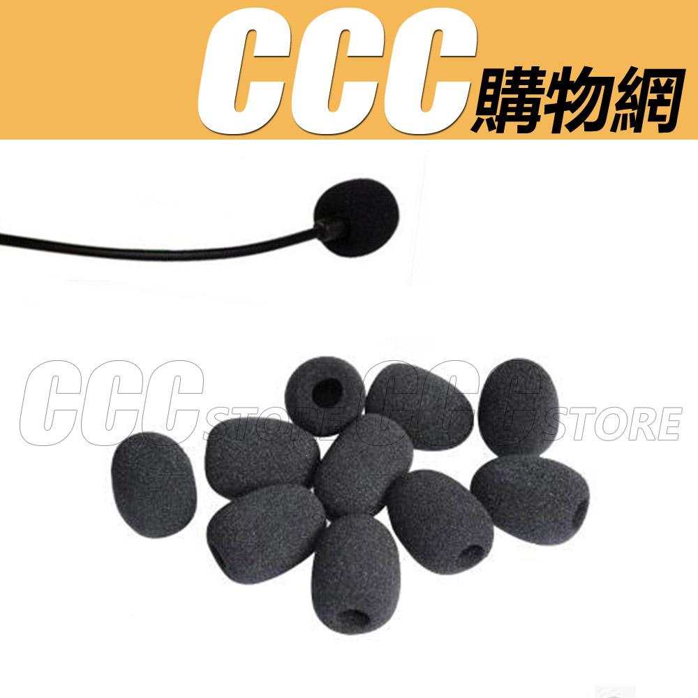 3.5mm 迷你麥克風海綿  領夾式話筒海綿罩  超酷小話筒 夾子小麥克 適合大部分擴音機海綿罩