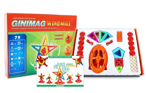 磁性建構片(與Magformers等磁性玩具100%相容) 韓國Ginimag磁性建構片風車組(79片裝) 兒童聖誕節禮物