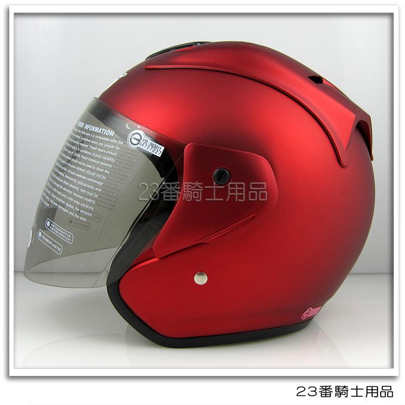 GP5 A613素色3 4罩安全帽消光紅內襯全可拆洗免運費