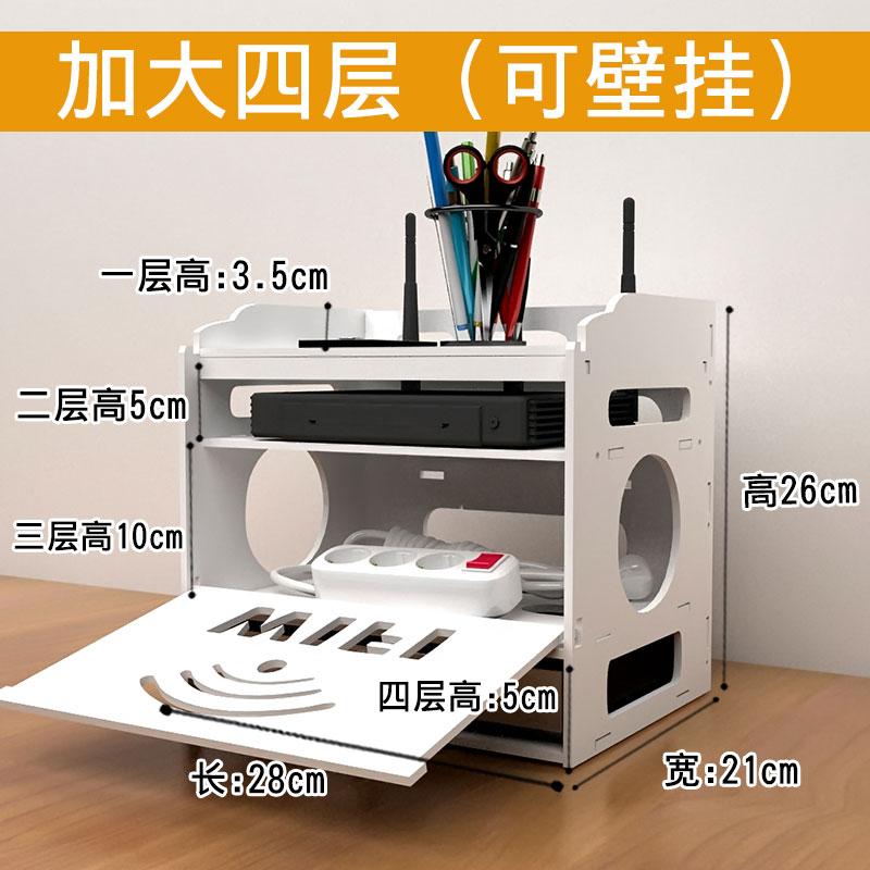 路由器收納盒電線收納盒wifi插座插排插線板收納盒