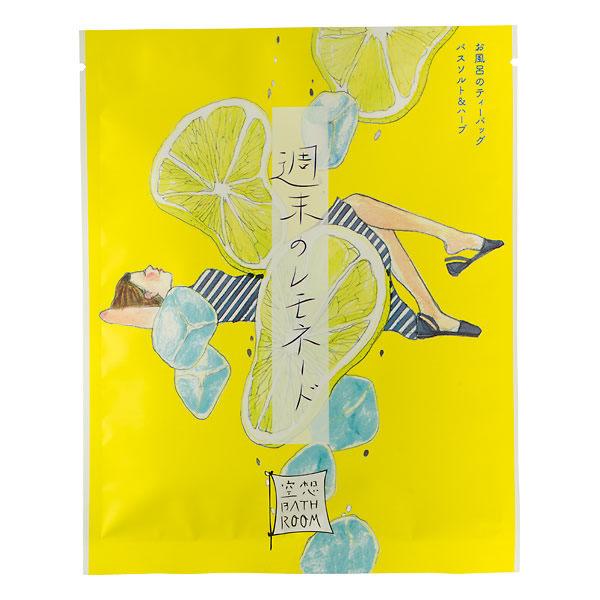 《日本製》CHARLEY 週末檸檬水入浴劑(蜂蜜檸檬香) 30g  ◇iKIREI
