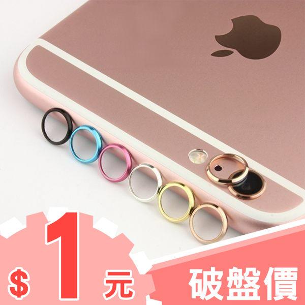 [R] 破盤價 只要一元 iPhone 6s 玫瑰金 鏡頭保護圈 ROSE GOLD 鏡頭圈 iPhone 6s plus 攝像頭環