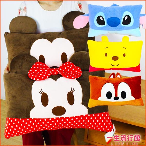 現貨迪士尼米奇米妮史迪奇小熊維尼奇奇大眼怪正版雙人枕頭抱枕娃娃靠枕B16180
