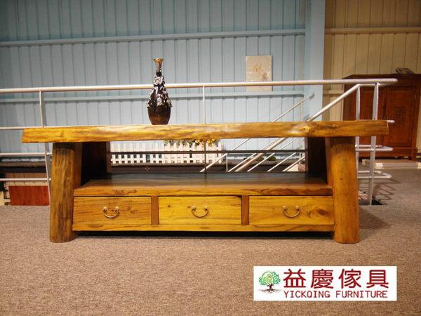 【大熊傢俱】原木電視長櫃 電視櫃 矮櫃 實木 長櫃 工廠直營數千坪實體店