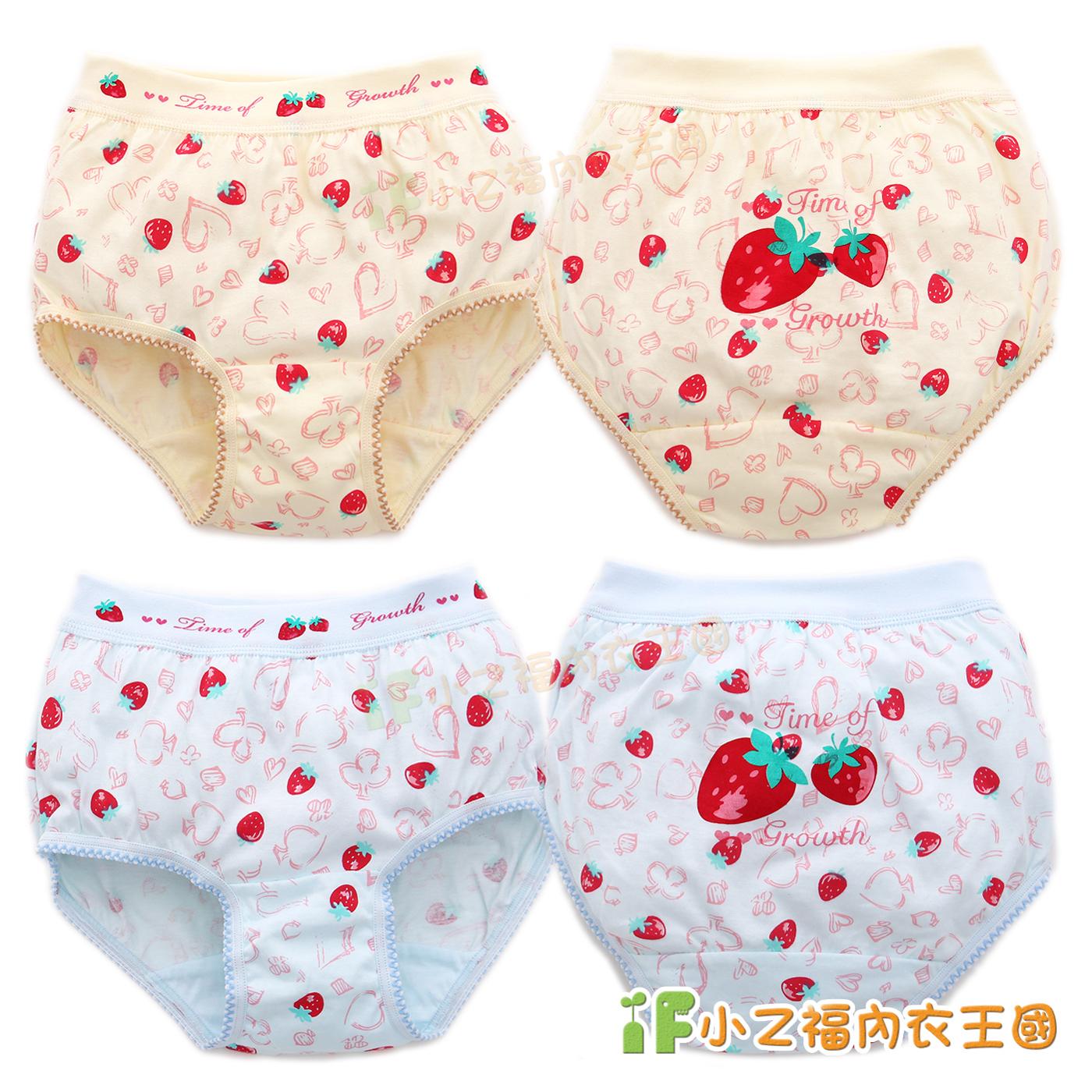 兒童舒適 草莓印花女童內褲 NO3449(兩入組)