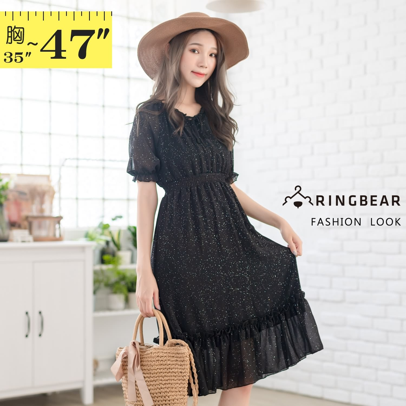 連身裙--閃亮性感彈力壓皺收腰一字領/圓領燈籠袖長洋裝(黑L-3L)-D552眼圈熊中大尺碼