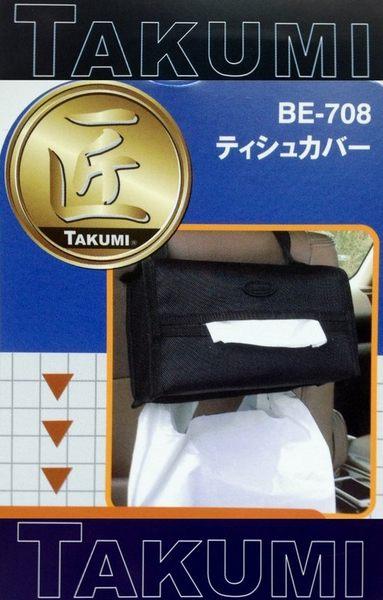 車之嚴選 cars_go 汽車用品【BE-708】日本 JCT TAKUMI 兩用變化前座椅背頭枕掛式 車用面紙盒套