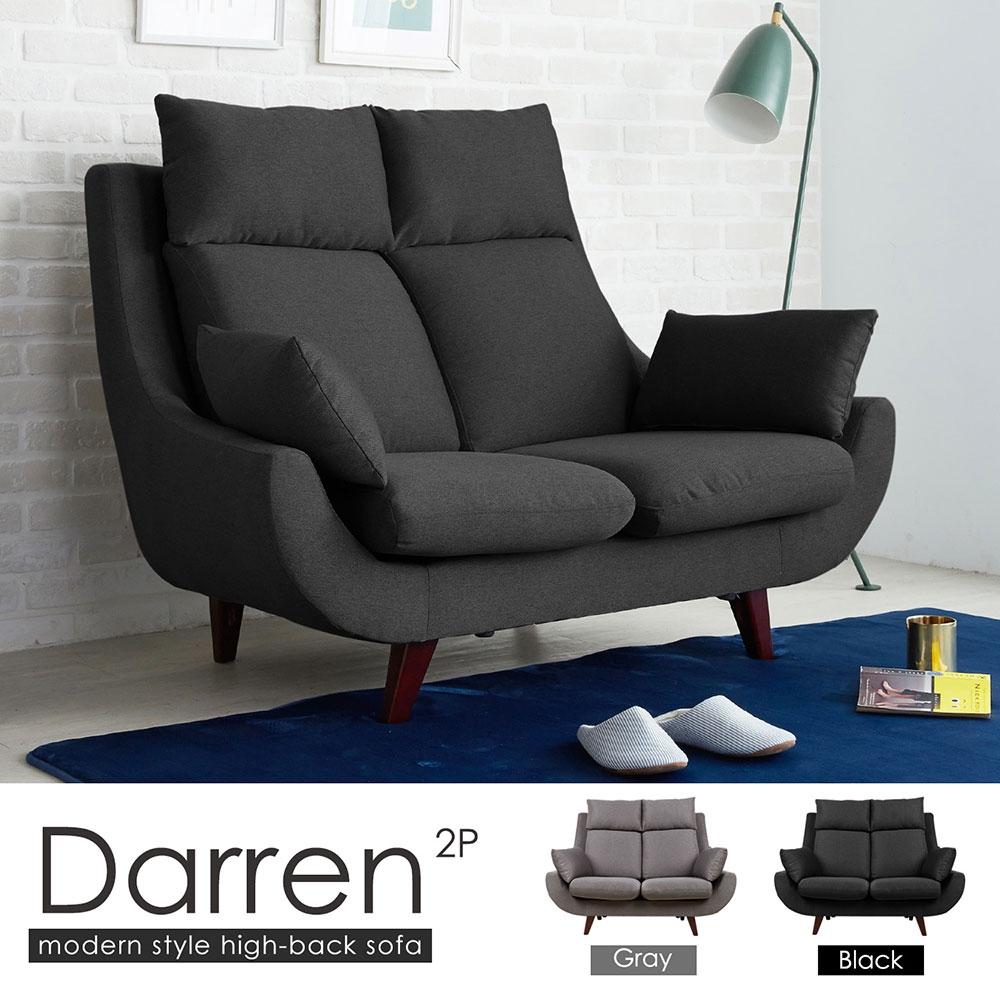 達倫現代風高背機能雙人沙發-2色(HY1/HY9421雙人灰色/黑色沙發)【obis】