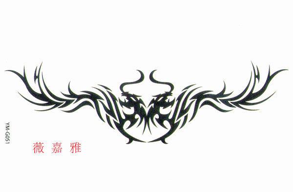 薇嘉雅  橫條超酷紋身貼紙 G051