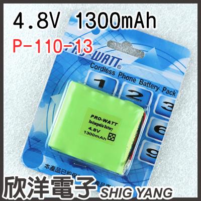 PRO-WATT 無線電話電池 萬用接頭 AA*4 / 4.8V 1300mAh (P-110-13)