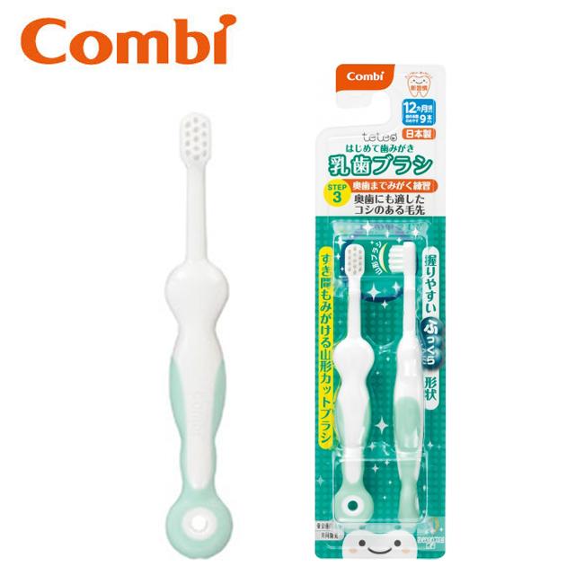 康貝 Combi Teteo第三階段刷牙訓練器/牙刷(12個月以上)