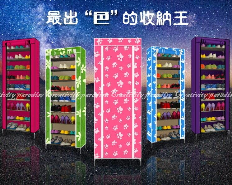 【牛津布十層鞋架】多款 10層9格 DIY豪華版防塵罩十層鞋櫃收納置物架可分1~10層(附防塵套)