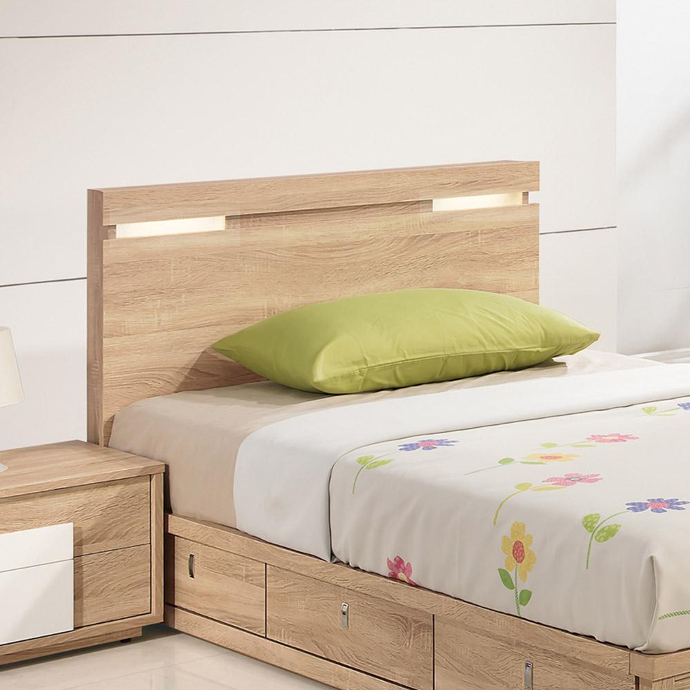 多莉絲3.5尺夜燈床片木面床頭板(18JS1/123-3)【obis】