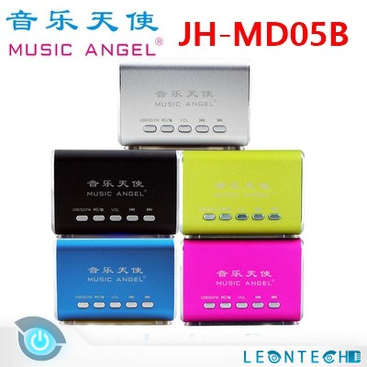 JH-MD05B迷你插卡WS-318隨身碟音響音箱喇叭可攜式收音機可拆電池插卡送USB充電器