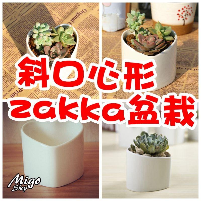 【斜口心形zakka盆栽/多肉盆栽《白色陶瓷/口長寬9cm》】簡約白色創意桌面多肉陶瓷花盆