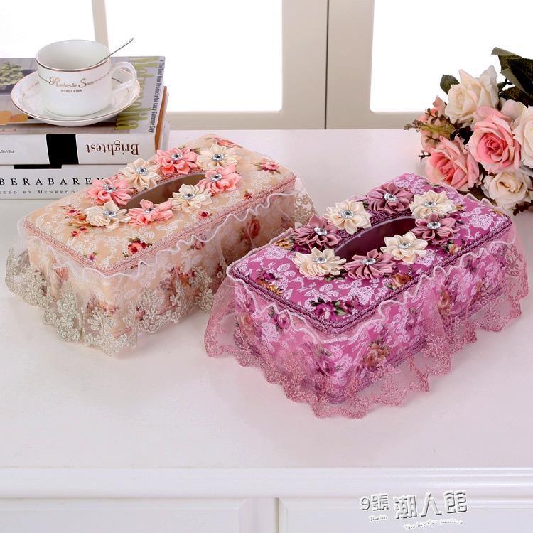 紙巾盒布藝時尚可愛創意歐式蕾絲車用客廳抽紙盒子田園家用紙抽盒9號潮人館