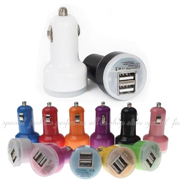【DM225】彩色雙USB手機充電器5V/2.1A汽車充電器 奶嘴迷你車充 車載車沖★EZGO商城★