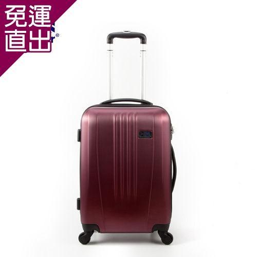 英國 Karrimor 魅力紅20吋ABS行李箱KM-2084【免運直出】