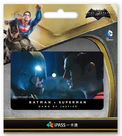 正義曙光蝙蝠俠v超人一卡通普通卡