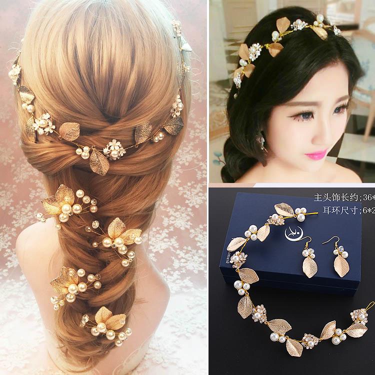 原創設計手工制作金色葉子結婚發飾甜美婚紗軟鏈配飾韓式新娘頭飾【印象閣樓】