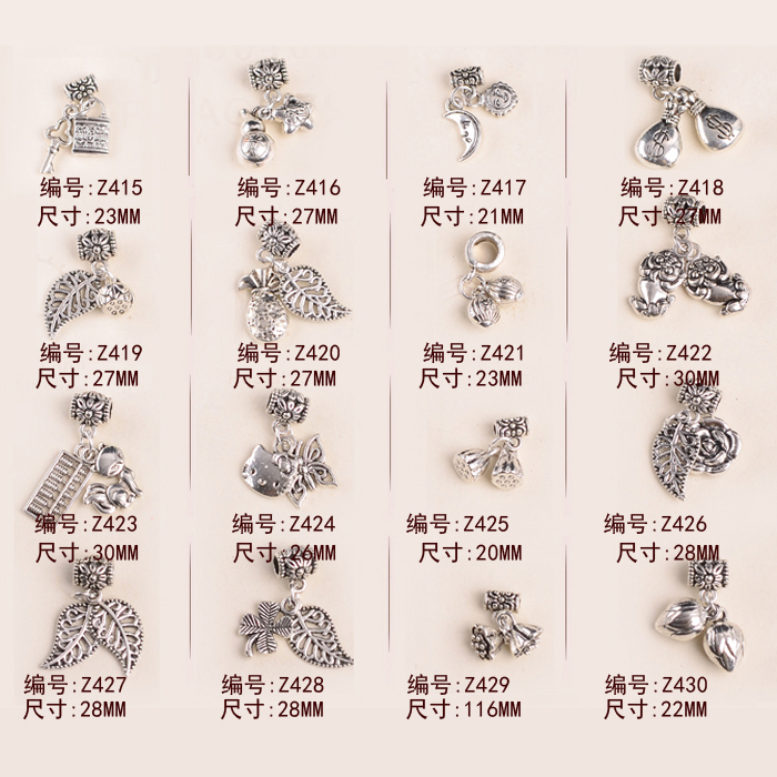 [超豐國際]DIY合金配件藏銀吊墜配飾手鏈半成品吊墜手工飾品1入