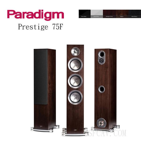 【新竹勝豐群音響】Paradigm Prestige 75F 落地喇叭 WA / B-WA