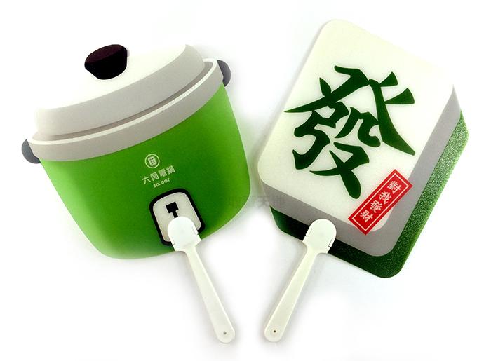 【收藏天地】台灣紀念品*涼爽隨身扇 -麻將發 / 六筒電鍋 / 扇子 電風扇  圓扇