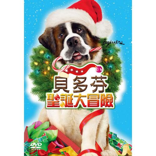 貝多芬聖誕大冒險 DVD 免運 (音樂影片購)