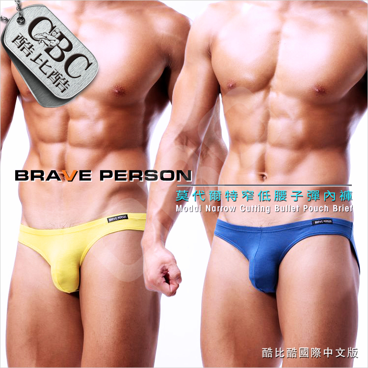 BRAVE PERSON莫代爾特窄低腰子彈男內褲BF0300
