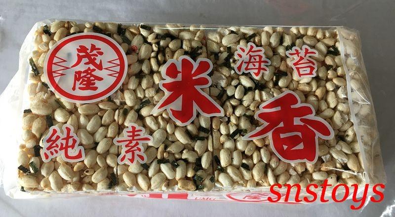 sns 古早味 懷舊零食 米香 海苔米香 純素海苔米香 純素脆香 170公克