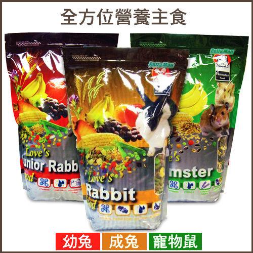 [寵樂子] 《PettyMan 》《全方位蔬果營養主食飼料》幼兔/ 成兔/ 寵物鼠1kg
