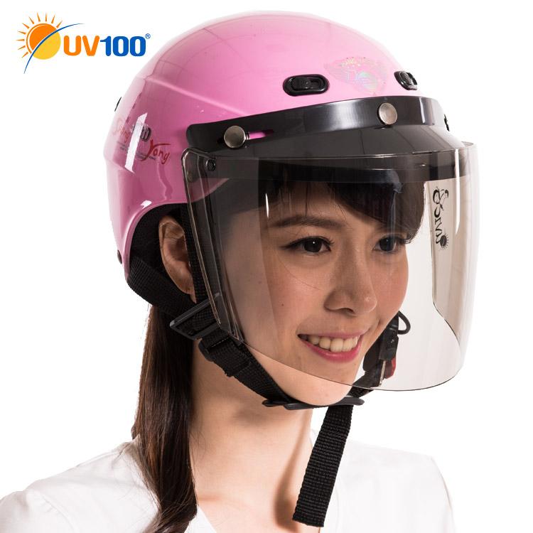 UV100防曬抗UV安全帽護目鏡-贈反光貼紙