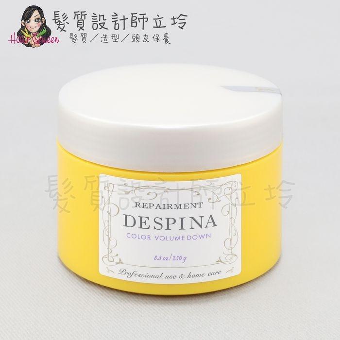 立坽『瞬間護髮』NAKANO 中野製藥 原生澤.修復髮霜(柔順御用)250ml HH04 HH07