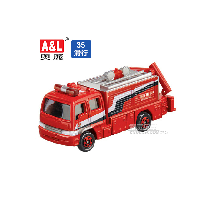 A&L奧麗迷你合金車 NO.35 消防車 滑行車 救火車 泵車 模型車(1:64)【楚崴玩具】